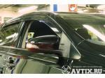 Toyota Auris Москва