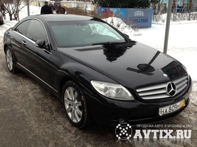 Mercedes-Benz CL-class Москва