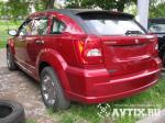 Dodge Caliber Москва