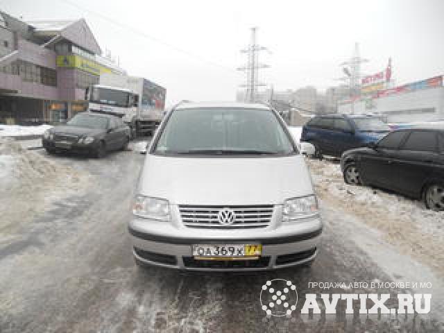 Volkswagen Sharan Москва