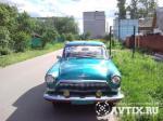 ГАЗ 21 Московская область