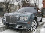 Chrysler 300C Москва