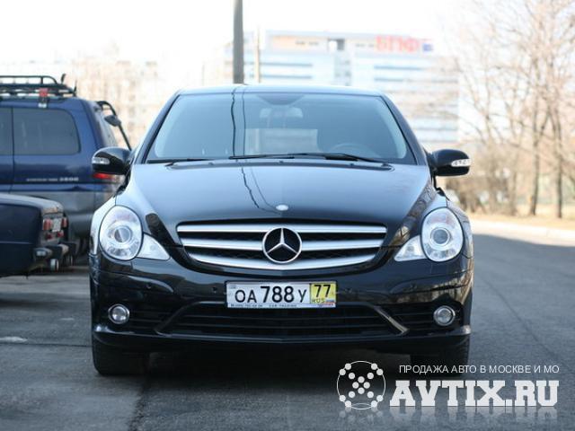 Mercedes-Benz R-class Москва