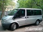 Ford Tourneo Connect Москва