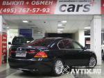 BMW 7 Series Москва