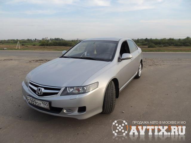 Honda Accord Московская область
