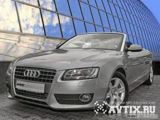 Audi Cabriolet Москва