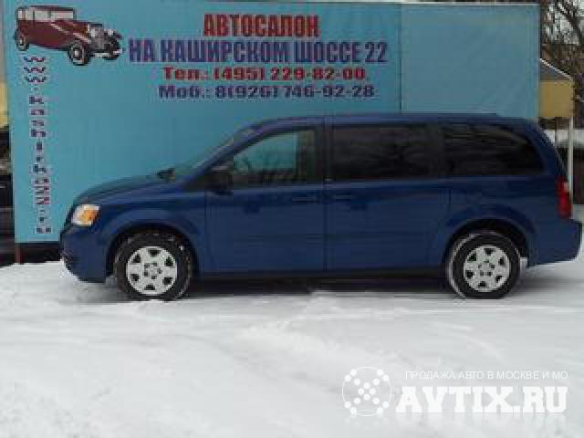 Dodge Grand Caravan Москва