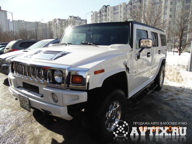 Hummer H2 Москва