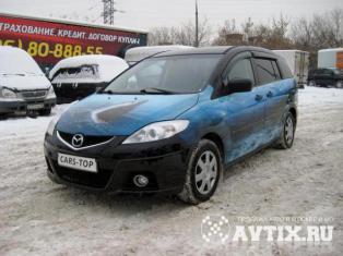 Mazda 5 Москва