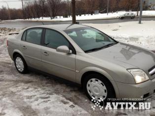 Opel Vectra Москва