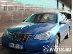 Chrysler Sebring Москва