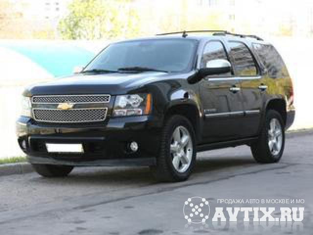 Chevrolet Tahoe Москва